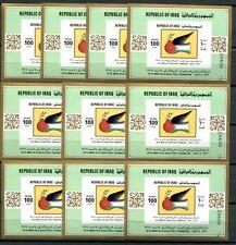 IRAK IRAQ 1977 Al-Baath-Partei Friedenstaube Block 28  x10 KW € 70 ** MNH
