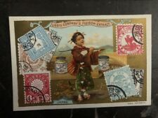 Mint Japan Liebig Company Stamp on Stamp Postcard Fleisch Extract