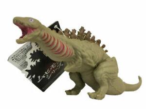 Bandai Shin Godzilla Resurgence 2016 The Second form Figure Movie Monster Series