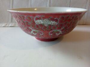 Oriental chinese porcelain bowl