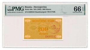 BOSNIA-HERZEGOVINA banknote 200 Dinara 1992 Travnik PMG MS 66 EPQ Gem Unc