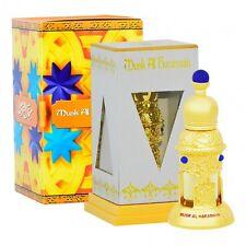 Musk al Haramain 12ml Oriental Spicy Rosy Lemon Musky Perfume Oil/Attar/Itar