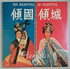 "Sealed Chinese Oldies the Beauties of Beauties Tsin Ting 傾國傾城 靜婷 江宏 10"" LP Pathe"
