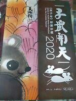 China Stamp 2020-1 Chinese Lunar Year of Rat Zodiac Mini Sheet Folder MNH