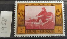Belgium 1958, SG1665 3f. The Rower MNH