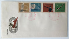PRC 1959 C72 1st National Games of PRC on 4 unaddressed official FDC's.