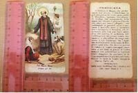 San Mauro Abate con Preghiera - 144