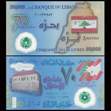 Lebanon 50000 50,000 Livres, Polymer, 2013, P-96 NEW, UNC>70th COMM.