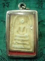 Phra Somdej LP Toh Wat Rakang Magic Talisman Old Thai Buddha Amulet rare