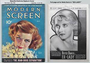 MODERN SCREEN 1933 - KATHARINE HEPBURN COVER, MAE WEST, BETTE DAVIS, MORE!