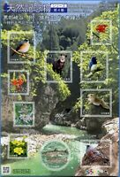 Japan 2019 Natur 4 Vögel Wildtiere Pflanzen Blumen Fische Blüten Postfrisch MNH