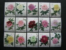 China 1964, S61, Mi. 795-809 ** postfrisch (91019)