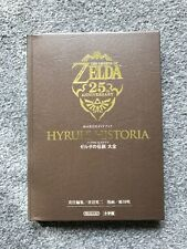 Hyrule Historia Zelda art book (Japanese) Link / Nintendo / Games / Collector