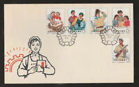 China PRC FDC 1965 S71-Women on Industrial Front