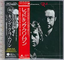 King Crimson, Red  (Remastered,40th Anniversary Series, Ltd, Cardboard Sleeves)