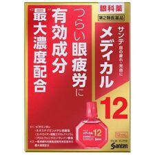SANTEN Medical 12 Eyestrain Inflamed Eye Medicated Eye Drops 12ml Japan