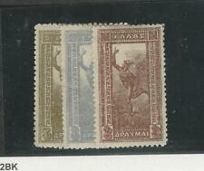 Greece, Postage Stamp, #176-178 Mint Hinged, 1901 Olympics