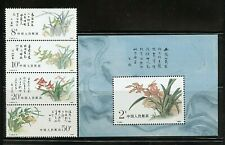 China #2184-2187 & #2188 S/S (CH121) Complete 1988 Orchids issue, MNH, VF