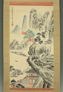 """掛軸1967 CHINESE HANGING SCROLL """"Calm Landscape""""  @m727"""