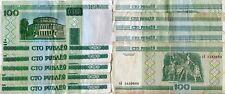 Lot 5 Banknote Belarus Belarusan 100 Ruble 2000 Minsk Opera Ballet House