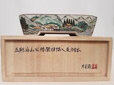 """japanese tokoname bonsai pot by the infamous """"Ito Gekkou"""""""