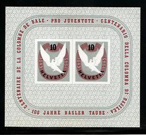 Switzerland 1945   Zumstein Block #11 Mint Lightly Hinged... Superb A+A+A+