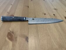 "Miyabi Black 5000MCD67 8"" Chef's Knife by Zwilling J.A. Henckels"