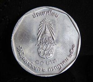 1988 Thailand King Rama 9 IX 42 Years on Throne 10 Baht Coin Thai Reign