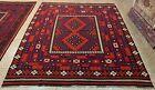 Afghan Hand Knotted Woven Maimana Ghulmori Wool Kilim Kilm Area Rug 10 x 9 FT