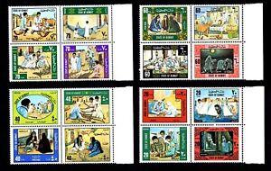 Kuwait 1977 8 blocks of stamps Mi#693-724 MNH CV=75€