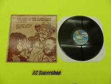 """The Best of The James Gang featuring Joe Walsh - LP Record Vinyl Album 12"""""""