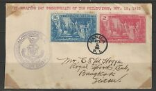 Philippines stamp FDC 1935 Inauguration of Commonwealth send from Manila to Siam