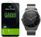 Dmax Armor for Ticwatch Express Tempered Glass Screen Protector Saver