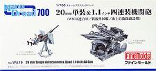 Fine Molds Wa19 Ww2 20mm Single Autocannon & Quad 1.1 inch Aa Gun 1/700 scale
