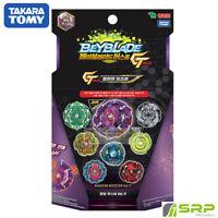 Beyblade Burst B-151 Ramdom Booster Vol.17 Takara Tomy Original
