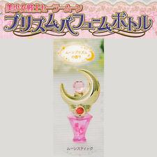 Bandai Sailor Moon Prism Perfume Bottle Gashapon - Moon Stick