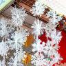 6-22 cm Wall Window Decor Christmas Tree 3D Foam Snowflake Hanging Decoration