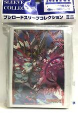 Cardfight Vanguard Sleeves Vol 129 Star-vader, Imaginary Plane Dragon link Joker