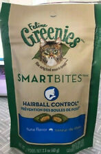 "FELINE GREENIES Smart Bites ""Hairball Control""  (Tuna Flavor) (2.1 oz)  (NEW)"