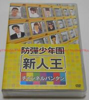 New BTS Shinjino Bangtan Boys Channel Bangtan DVD Japan PCBP-53130 4988013217287