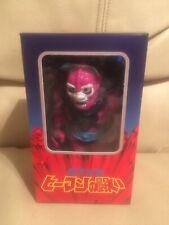 Super 7 He-Man MOTU Gargamel Japanese Sofubi Pink Beast Man