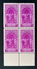 US Stamps, Scott #854 3c Blk of 4 of Inauguration of Washington 1939 VF/XF M/NH