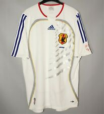 Japan National Team 2006 2008 Adidas Away Football Soccer Shirt Jersey World