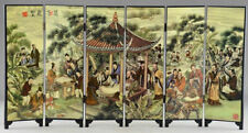 Asian Lacquer Ware Old Lanting Juxian Painting Hand Superb Immortal Screen Lucky