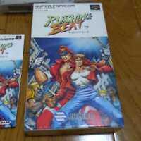 Rushing Beat Super Famicom SFC SNES Used Japan Import NTSC-J Tested Working F/S