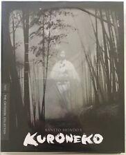 Kuroneko Kaneto Shindo Criterion Edition #584 Blu-Ray w/Booklet Near Mint
