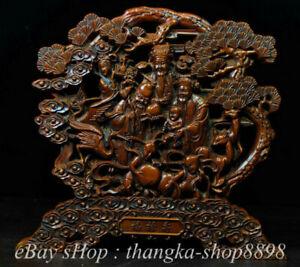 "8"" Chinese Boxwood Wood Carved 3 Longevity God Fu Lu Shou Life God Statue Screen"