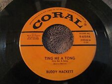 Buddy Hackett, Chinese Rock & Egg Roll / Ting Me A Tong