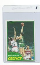 1981 TOPPS BASKETBALL #75 EAST KEVIN MCHALE ROOKIE CARD HOF PACK FRESH