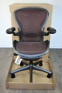 UK & EU Delivery | Herman Miller Aeron Chairs | Red | Lumbar Support | Size B